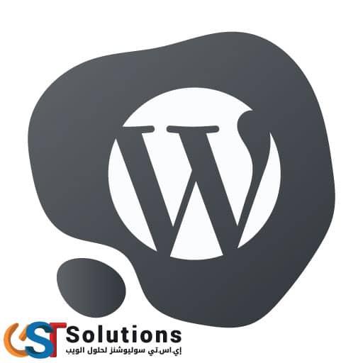 انشاء موقع ووردبريس WordPress