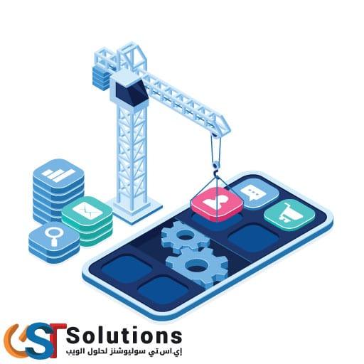 Mobile Application برمجة تطبيقات الجوال